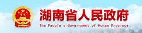 省人民政府