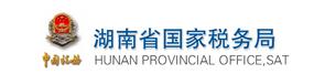 新万博登录页国家税务局
