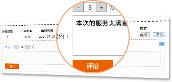 申请服务流程4